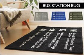 BUS STATION RUG 90��130