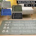 BUS STATION RUG 90×130