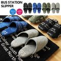 BUS STATION SLIPPERS