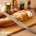 GLOBAL G-9 パン切り 22cm