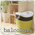 sceltevie・セルテヴィエ balcolore バルコロール