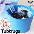 TUBTRUGS タブトラッグス Sサイズ 14L