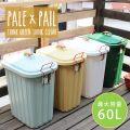 PALExPAIL ペールペール ゴミ箱