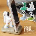 SMART PHONE STOPPER・スマートフォンストッパー