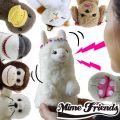 Mime Friends・マイムフレンズ