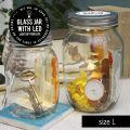 GLASS JAR WITH LED Lサイズ