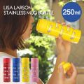 LISA LARSON �ꥵ�顼���� ���ƥ�쥹�ޥ��ܥȥ� 250ml