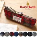 Harris Tweed���ϥꥹ�ĥ����� �ڥ󥱡���