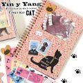 Yin y Yang �ե������ȥ��å� CAT ����å�