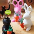 QUALY Desk Bunny Scissors & Clip Holder