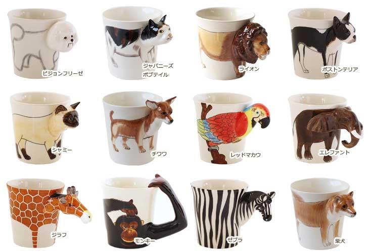 动物的 meelarp 陶瓷动物杯杯子