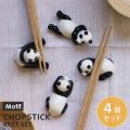 CHOPSTICK REST SET���ϥ��������å�