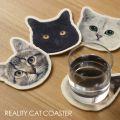 REALITY ANIMAL MASK COASTER CAT