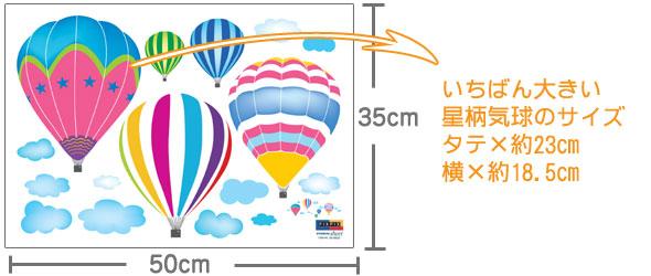 fcinterior  라쿠텐 일본: 벽 스티커 E