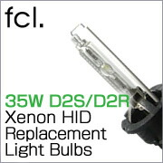 35W D2S/D2R Xenon HID Replacement Light Bulbs