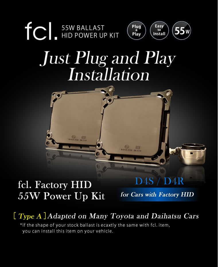 fcl Stock HID Power Up Kit