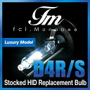 Fm-hid-354