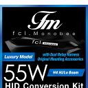 Fm-hid-5542
