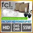 Hfd4n-550499s_thumb