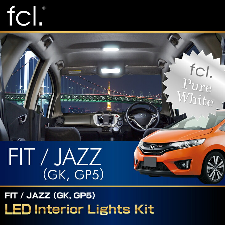 FIT (2013.9- ) GK/GP5 4PCS Lights Exact Fit Vehicle Specific 70-SMD Complete LED Interior Package