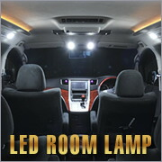 LED ROOM LAMP