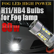 80W H11/HB4 Bulbs for fog lamp