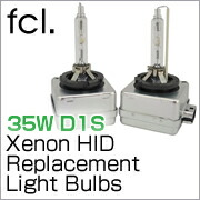 35W D1S Xenon HID Replacement Light Bulbs