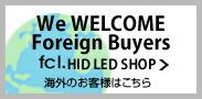 fcl.英語サイト