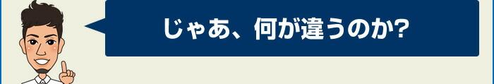 ���㤢�������㤦�Τ�?