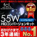 HID Kit 55W ultra thin ballast single valve H1/H3/H3C/H7/H8/H11/HB3/HB4 HID Kit