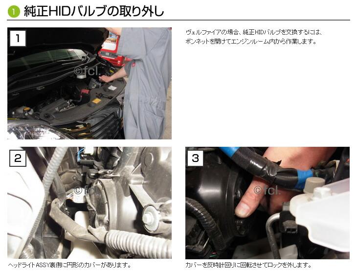純正交換用HIDバルブ D2R/D2S 新型のHID装着車対応【新型モデル/安心1年保証/HID/バルブ/D2R/D2S/車用品/外装パーツ/ヘッドライト/HID/D2/35W/ディスチャージ/