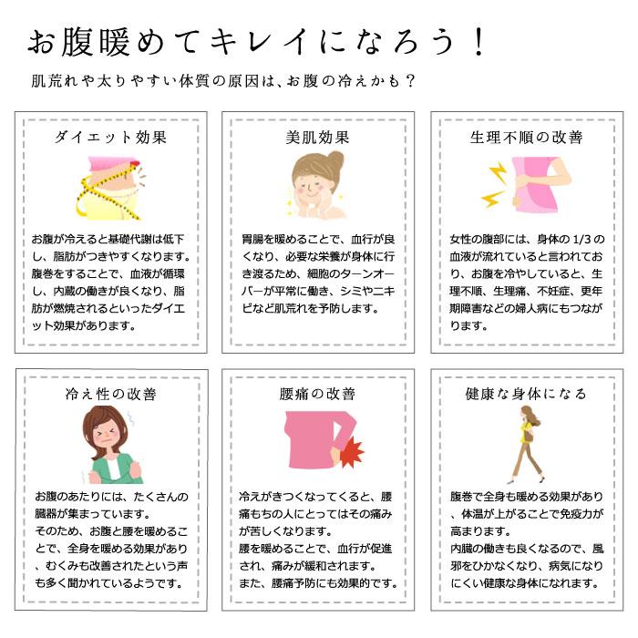 シルク/絹 腹巻き