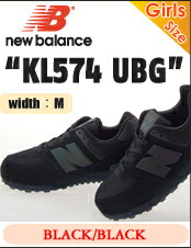 kl574ubg