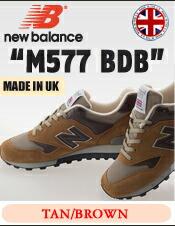 m577bdb