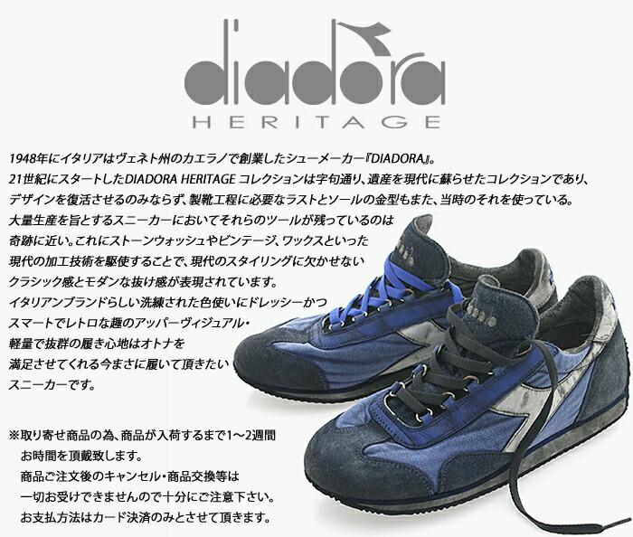 DIADORA(�ǥ����ɥ�)