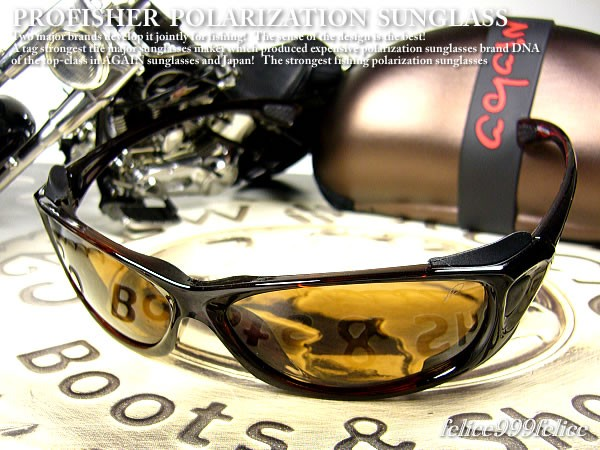 sunglasses brands t6k8  Effect immensely! Polarized Sunglasses