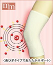 "Germanium knee supports ""single / 1 ' 30% off"