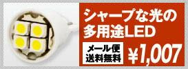 CATZ LED 980円