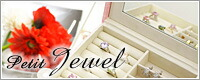 ���?������Ĵ���奨�꡼�ܥå��� Petit Jewel�̥ץ����奨���