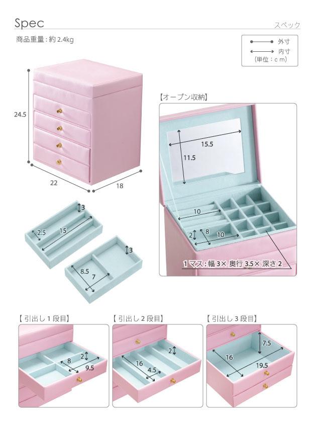 女性が考えたアクセサリー収納★ジュエリーケース アクセサリーボックス アクセサリーケース 小物入れ 宝石箱 鏡付き 指輪 ピアス 収納 大容量