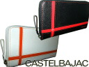 Castelbajac CASTELBAJAC's pull fee free brooch Croc wallet purse men and women and for men's women's Saif presents fold wallets wallet Bill slot brand new black and white CASTELBAJAC cross cross England series 56618 056618