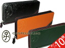 Castelbajac CASTELBAJAC droite series zip around expression wallet purse men and women and for men's women's Saif presents fold purse wallet Bill slot black, Orange and green 071606.