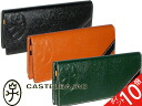 Castelbajac CASTELBAJAC droite series long wallet purse men cum for men's women's Saif presents fold purse wallet Bill slot black, Orange and green 071609 shipping no fee free, cod
