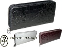 Castelbajac CASTELBAJAC spark Croc-press crocodile crocodile Metro zip around wallet black (black) black, chocolate and white (white) white 063606