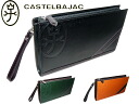 And Rakuten Eagles in Japan sale, Rakuten Japan sale Castelbajac CASTELBAJAC droite series thin マチセカンド bag black, Orange and green 071205 COD fee
