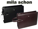 Million generation puller number fee free mila schon Kip 2 triangular マチセカンド bag ( black) black and chocolate 193213