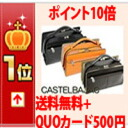 Castelbajac CASTELBAJAC second bag business leather fastener W ファスナーセカンドバッグ business leather have a vertical have next to horizontal clutch bag top regulars Triennale black 164202 teen cod number fee free ceremonial