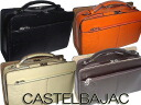 Castelbajac bag Triennale CASTELBAJAC clutch bag business leather fastener W ファスナーセカンドバッグ business leather have next to thick Rakuten ranking top regulars Triennale black 164203 teen cod number fee free ceremonial