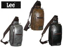 Memorial Day men's women's Lee Lee antique concoction leather metallogoplatebody bag M 320-3850