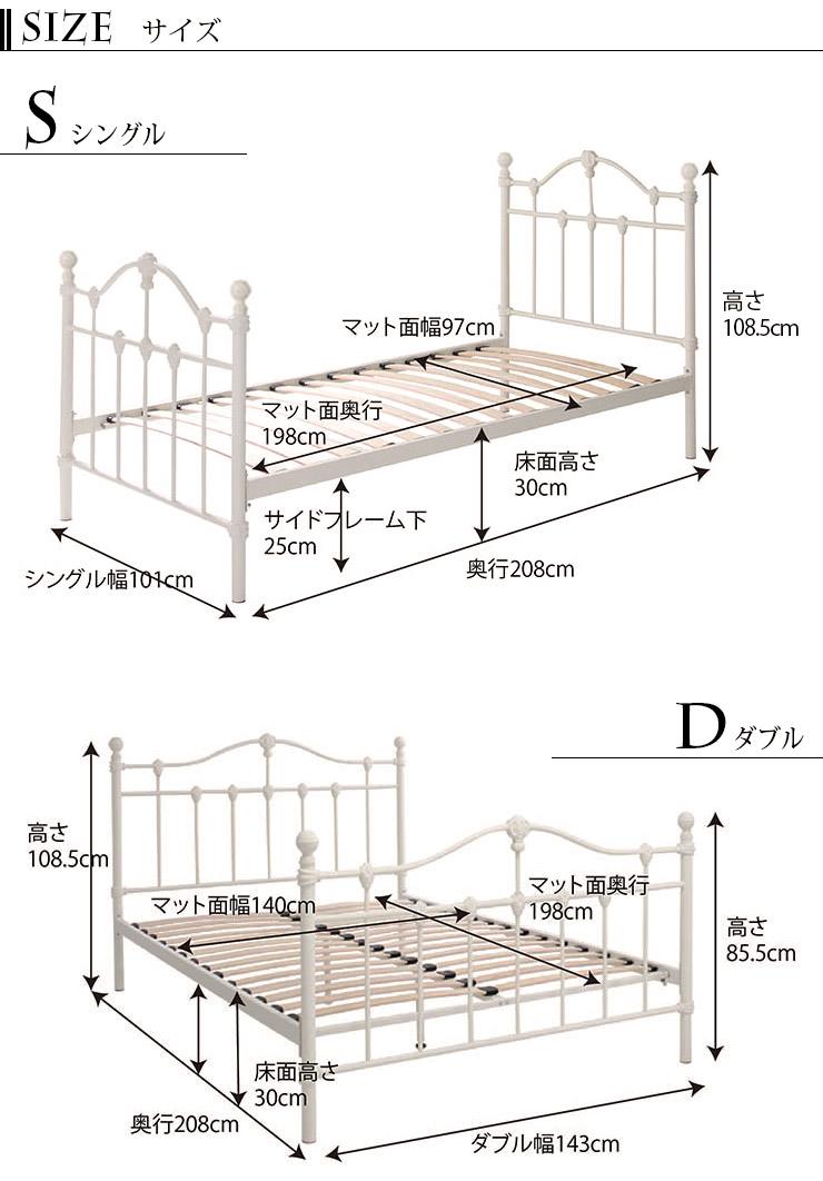 アンティークアイアンベッド 天蓋/姫系/プリンセス